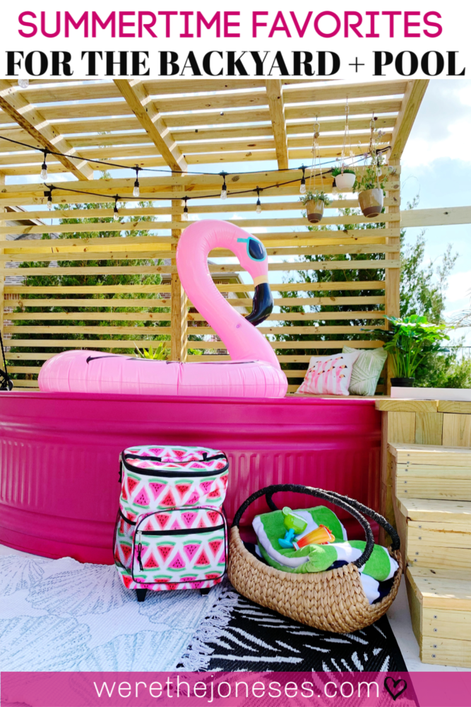Summertime Favorites for the Pool and Backyard - All Budget Friendly and Under $20