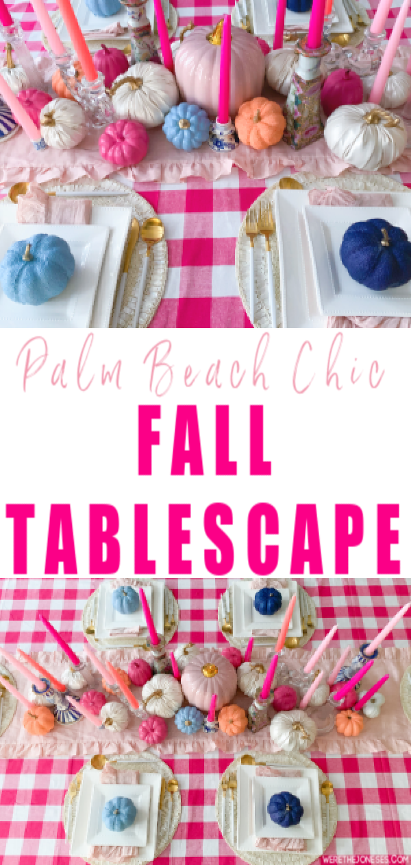 fall table decor ideas